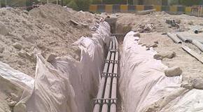 Infrastructure Works